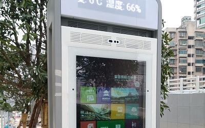 全国首个5G技术赋能的智慧街区落地贵阳,信达&海信将开展进一步合作