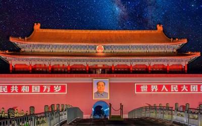 央视直播西安庆祝新中国成立70周年主题灯光秀