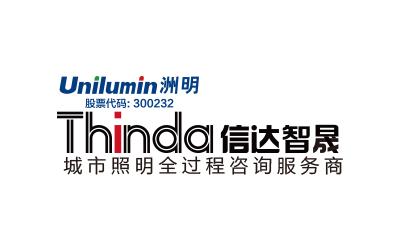 官宣:上海岚玄科技正式更名为上海信达智晟环境技术有限公司
