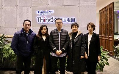 北京赛尔传媒一行到访信达科技