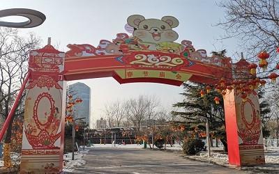 石景山游乐园春节灯会即将亮相!先睹为快!