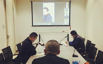 在岗在线-信达科技召开智控系统研发工作钉钉视频会议