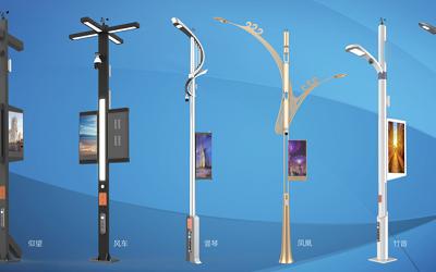 城市智慧路灯物联网管理公共服务平台介绍