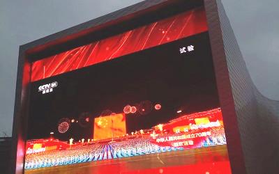 信达打造,国际传媒港洲明大屏完成全球首次8K超高清直播