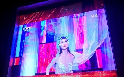 继上海国际电影节后,洲明大屏再度惊艳世界