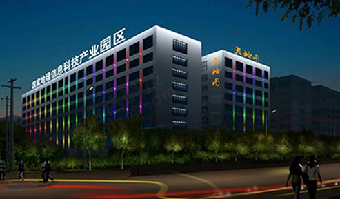 北京测绘产业园夜景项目
