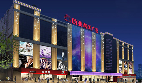 信阳西亚和美商业楼广场照明项目