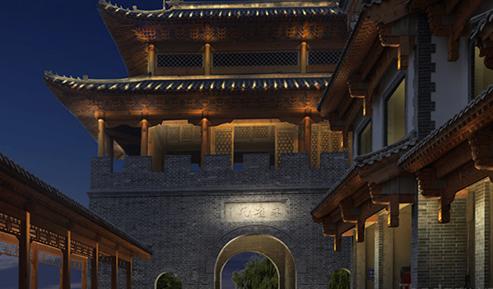 新乐鸡鸣古城夜景提升项目
