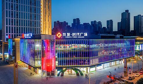 西安高陵龙发时代广场夜景照明项目