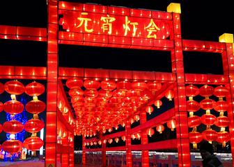 新疆富蕴春节元宵灯会夜景项目