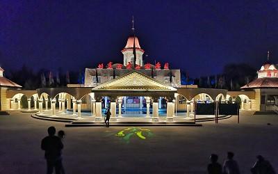 石景山游乐园国庆夜景照明项目