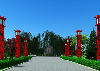 颐和府夜景规划设计