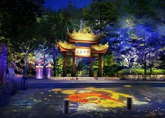 秭归县屈原故里文化旅游区夜景规划设计