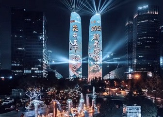 成都金融城双塔智慧照明控制系统